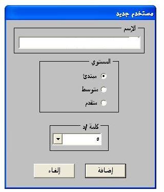 الأسم.jpg