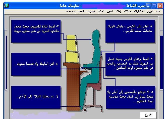 بعض التعليمات.jpg